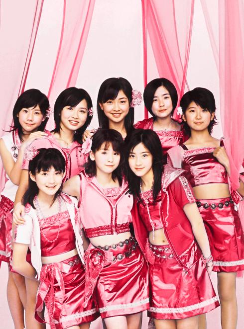 pink-nanchuu